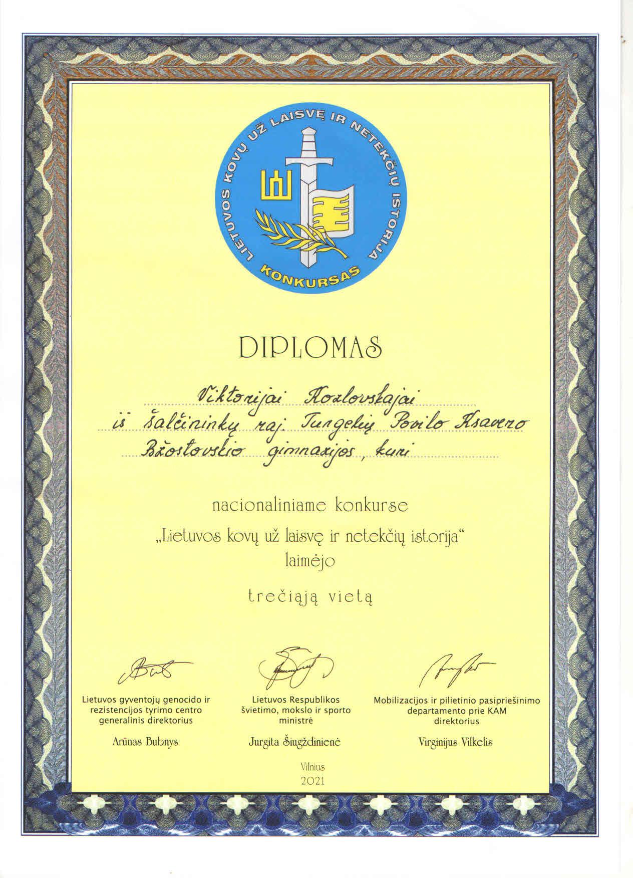 Diplomas1